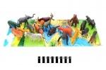 Игровой набор Дикие животные