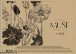 """Альбом для эскизов А4 50 листов """"Muse"""""""