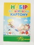 """Картон цветной А5 16 листов """"Умейка"""""""