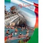 Тетрадь-словарь для записи иностранных слов, Венеция