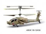 Радиоуправляемый военный вертолет Syma