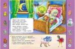 Книжка для малят про звірят Вірші + найцікавіші завдання (у)