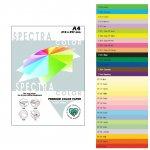 """Бумага """"Sinar spectra"""" А3 75г/м2 (500л) 350- ИНТЕНСИВНО МАЛИНОВЫЙ"""