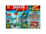 Конструктор детский Ninja (блок)
