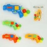 Пистолет детский с шариками