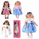 Кукла Nicole 56см