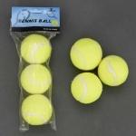 Теннисные мячи 3шт в наборе