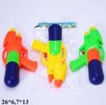 Водяной пистолет 26см