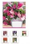 Тетрадь в клетку А5 24 листа Flowers bouquet