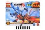 """Конструктор """"Ninja"""" Дракон 2в1"""