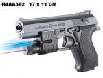 Игрушечный пистолет с пульками и лазером