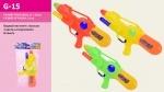 Игрушечный водный пистолет, с насосом