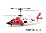 Вертолет с 3-х канальным и/к и гироскопом