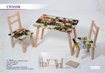 """Столик + 2 стула """"Баранчик Шон"""""""