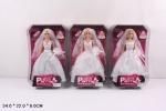 """Кукла типа """"Барби""""Невеста"""""""