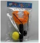 Игрушечная рогатка с шариками