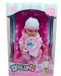 Пупс функциональный Dolly Toys