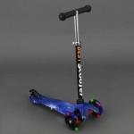 Самокат Best Scooter 3 колеса, синий