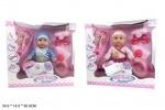 Кукла-пупс 35см интерактивный с набором доктора