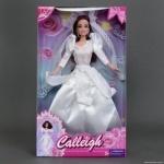 """Кукла""""Невеста"""""""