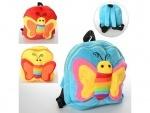 Рюкзак детский бабочка