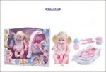 Кукла-пупс функциональный с аксессуарами My Little Baby