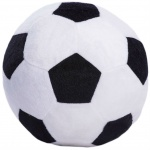 Мяч белый №1, 20см