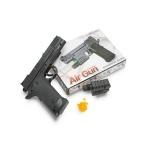Игрушечный пистолет с лазерным прицелом