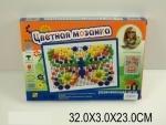 Мозайка детская на 220 элементов