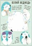 Книга малюка Пікабу: Тваринки в кольорових одежинках (у)