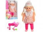 Интерактивная кукла с аксессуарами Lovely Sister