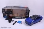 Игрушечная легковая машинка BMW M3 Coupe на р/у