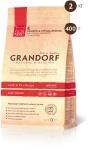 Сухой корм для кошек Grandorf Lamb & Rice ADULT INDOOR (ЯГНЕНОК С РИСОМ) - 400гр
