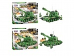 Конструктор детский военный танк