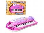 """Детский синтезатор """"Задай свой ритм"""", 32 клавиши"""