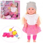 Кукла функциональная Yala Baby