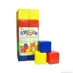 Кубики детские 20шт Цветные