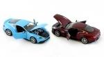 """Машина коллекционная """"Aston martin vanquis"""""""