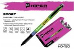 Ручка масляная Hiper Sport, фиолетовая