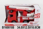 Машина пожарная инерционная