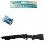 Игрушечное ружье с водяными пулями