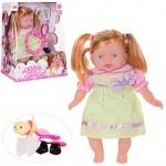 Кукла мягконабивная с собачкой