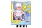 Кукла с докторским набором