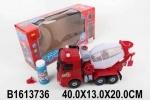 Машина детская строительная на батарейках