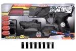 Игрушечный Пистолет с водяными пулями