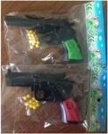 Игрушечный пневматический пистолет