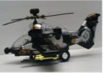 """Игрушечный вертолет """"MILITARY"""""""