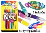 Ручка с кисточкой наполненная краской