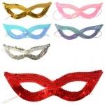 Аксессуар для праздника карнавальная маска