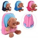 Рюкзак детский с плюшевым мишкой